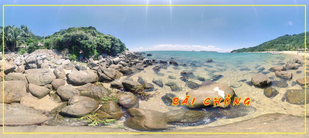 Bãi chồng Cù Lao Chàm - Điểm check in đẹp nhất trên đảo