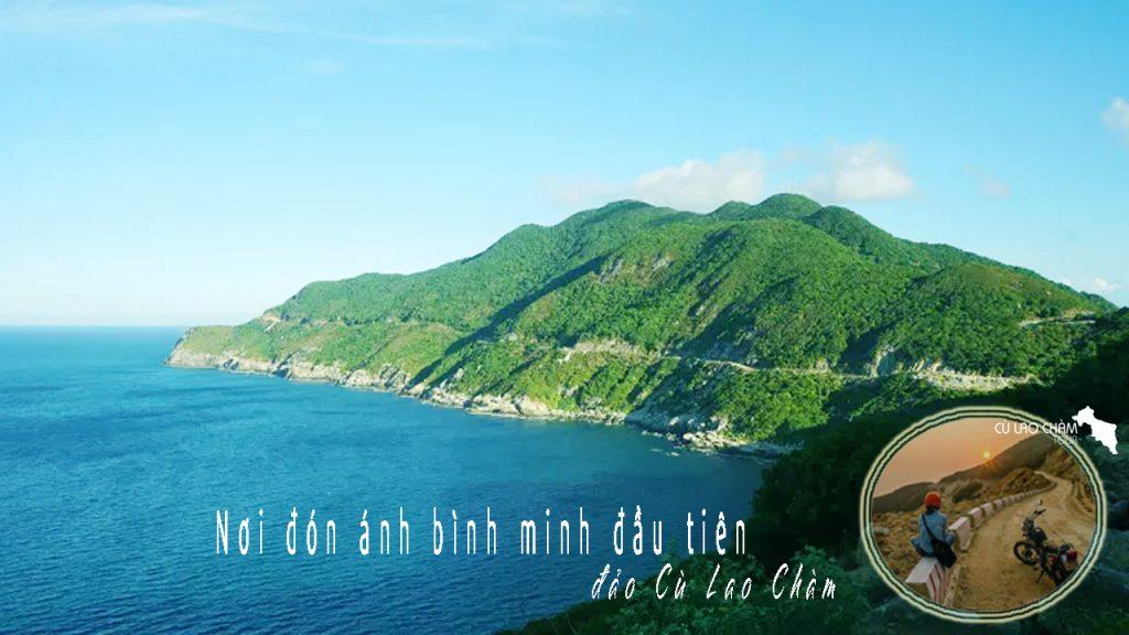 Eo Gió Cù Lao Chàm