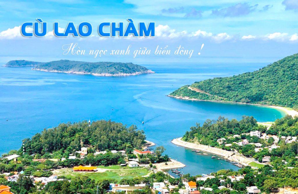 Bãi Làng đảo Cù Lao Chàm