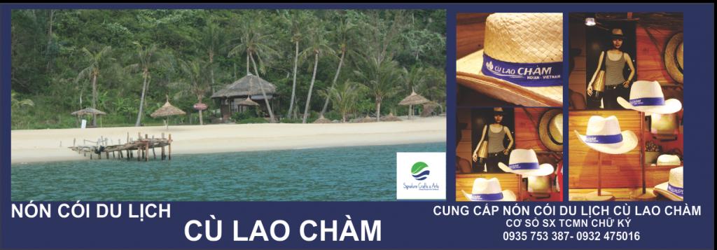 Nón du lịch Cù Lao Chàm