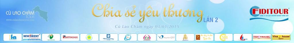Cù Lao Chàm Tour